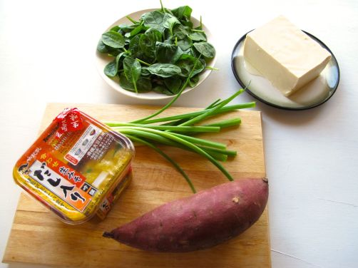 Ingredients for Hearty Miso Soup