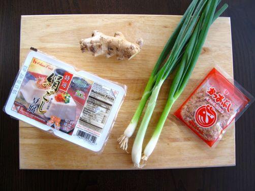 Japanese Tofu with Ginger, Scallions, and Katsuobushi