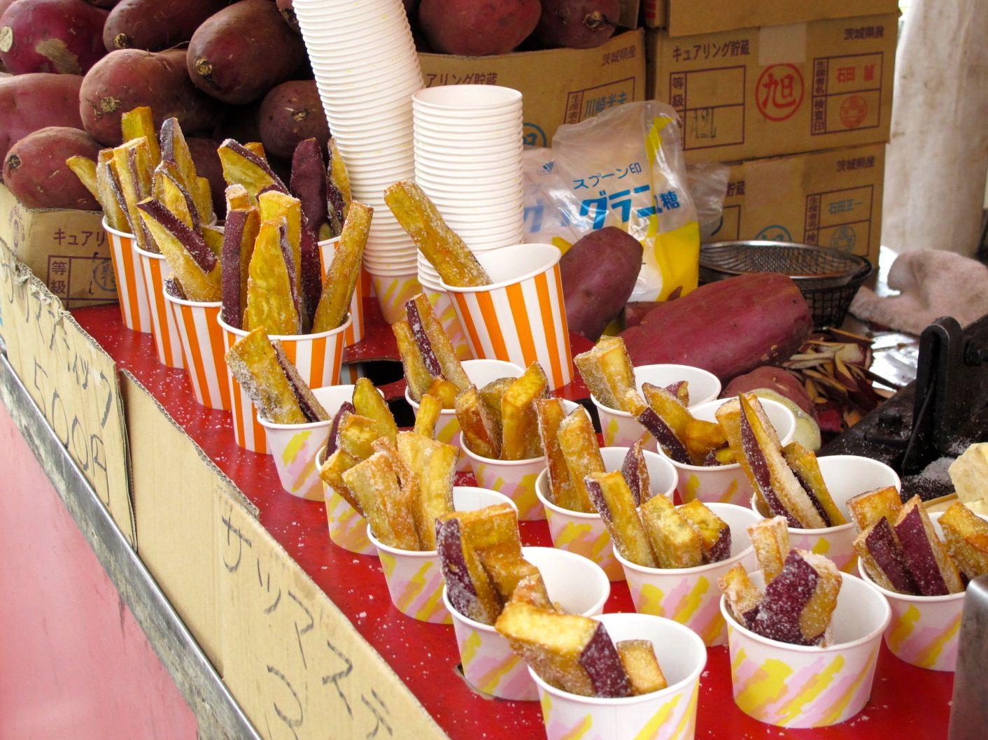 Fast Food On Maple Street